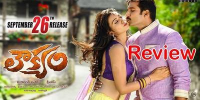 loukyam-movie-review