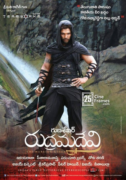 Allu Arjun's first look in Rudramadevi on 18th October