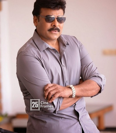 Chiranjeevi's house is changing