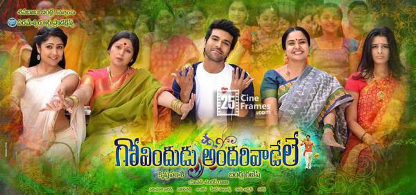 Govindudu Andarivadele 3rd day Third day World wide Collections Area wise List