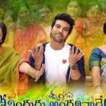 Govindudu Andarivadele 3rd day Third day World wide Collections Area wise List1