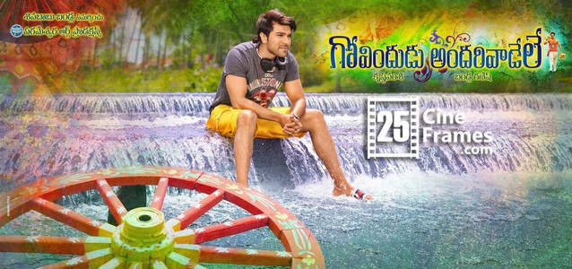 Govindudu Andarivadele 4th day Fourth day World wide Collections Area wise List