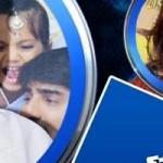 Kajal Agarwal's Biggest secret revealed | 25CineFrames