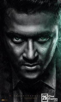 Surya first look in Masss