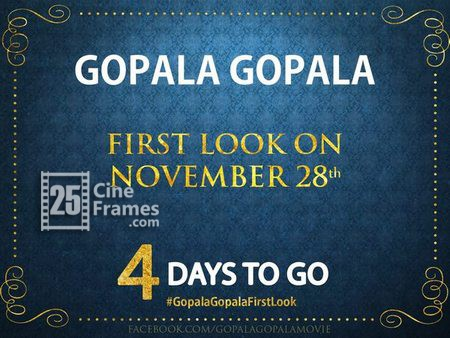 Gopala Gopala First Look Date Finally Released