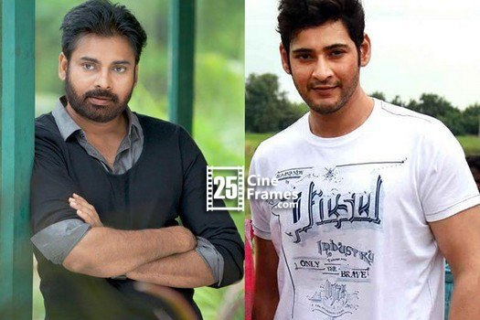 Pawan & Mahesh Babu to perform live on November 30