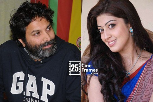 Trivikram and unit members laughed on those rumors