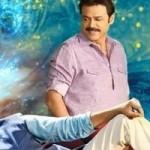 Gopala Gopala Releases on Sankranthi Bhogi festival1