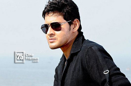 Intresting News for Fans of Actor Mahesh Babu