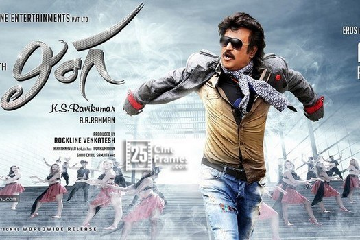 Is 9 Minutes enough to save Lingaa