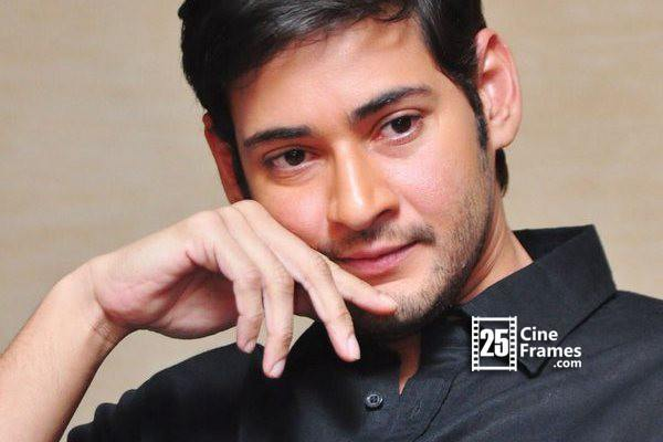 Mahesh Babu in serious Problem! What's that