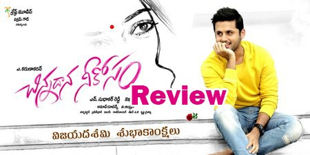 chinnadana-nee-kosam-movie-review