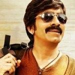 Exclusive Ravi Teja KICK 2 First Look Posters Photos Birthday Special