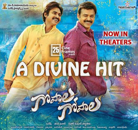 Gopala Gopala 9 Days Collections