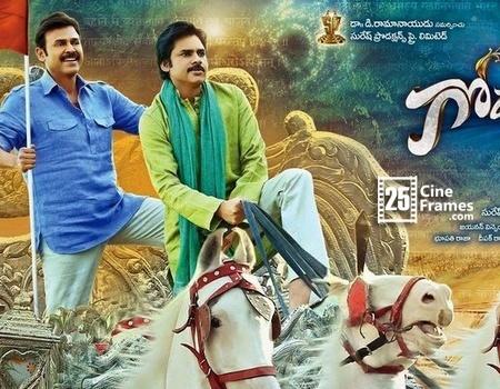 Gopala Gopala New Latest Posters Pawan Kalyan Venkatesh Daggubati