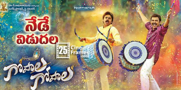 Gopala Gopala First Day Collections