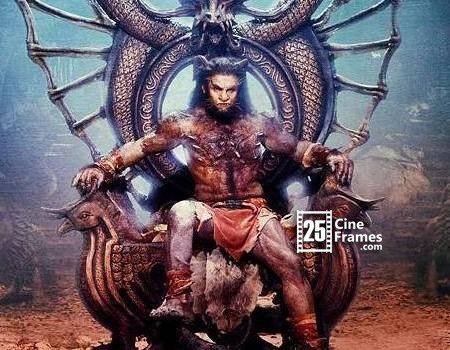 Vikram Shankar I Manoharudu Latest Posters