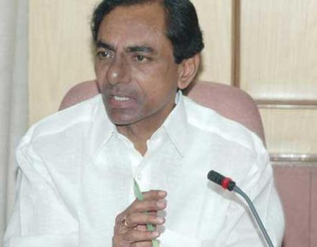 KCR given 'WRONG' Number