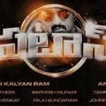 Kalyan Ram Patas Theatrical Trailer