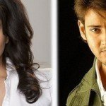 Mahesh Babu and Sunny Leone planned to meet in Pub1