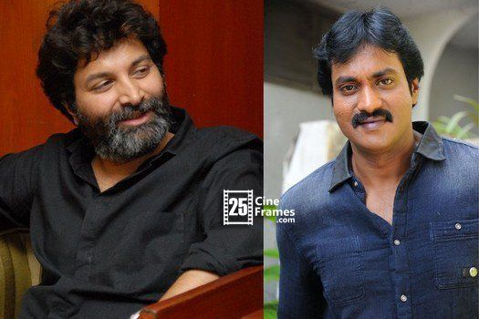 Sunil in direction withTrivikram
