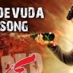 Temper Devudaa Song trailer Jr NTR , Kajal Aggarwal , Puri Jagannadh
