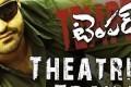 Temper Theatrical Trailer HD- Jr NTR , Kajal Aggarwal , Puri Jagannadh