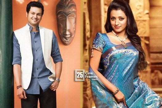Trisha Krishnan finally announced her engagement date