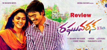 raghuvaran-b-tech-movie-review