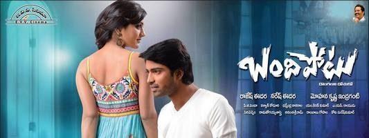 Bandipotu Telugu Movie – Allari Naresh New Avatar's Decent Film
