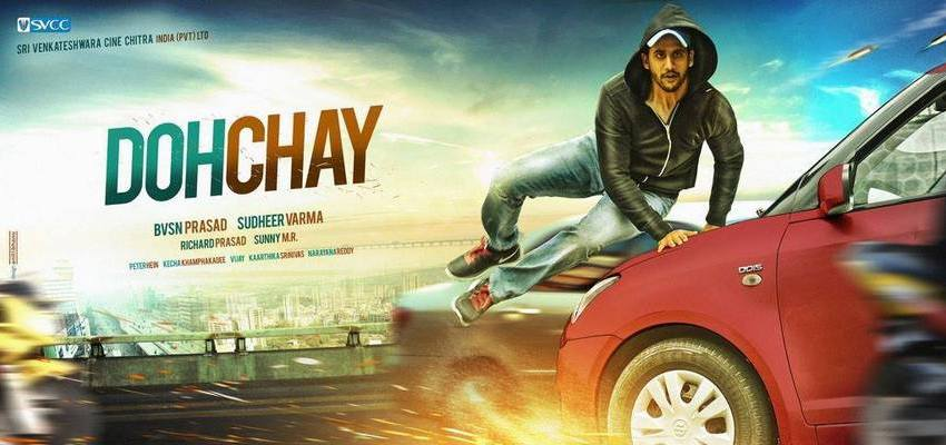Dochey First Look Naga Chaianya Steals Hearts HD Poster