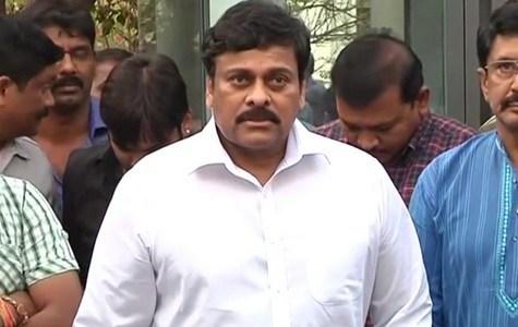 He used to call me Raja - Chiranjeevi about Dr Ramanaidu Video