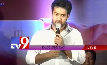 Jr NTR Sensational Speech in Temper Movie Success Meet