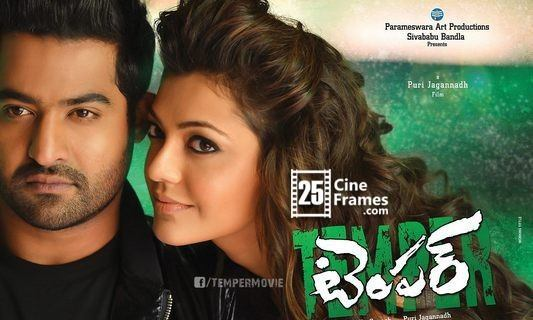Jr Ntr Kajal Agarwal Temper Telugu Movie Review Live Updates