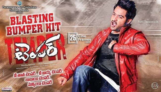 Jr Ntr Temper 3 Days WorldWide Collections