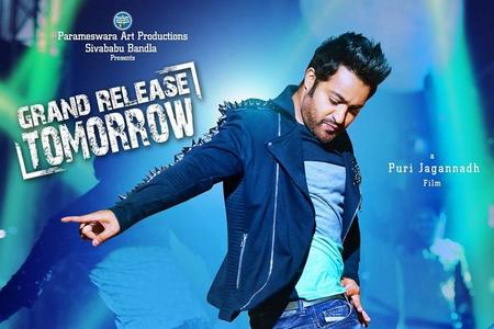 Temper 1st Week First Weekend Collections Area Wise List