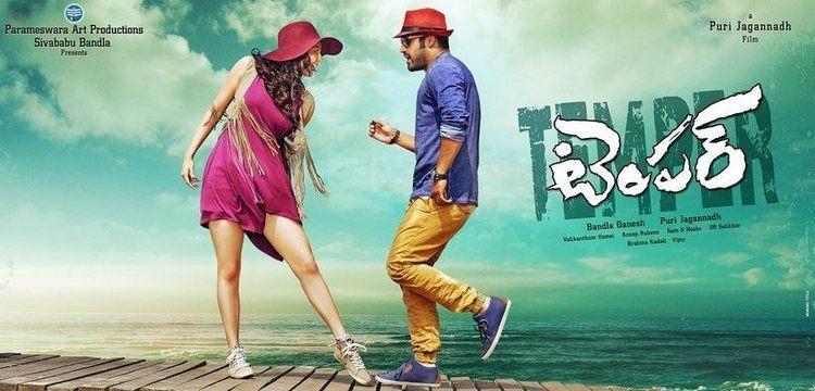 Temper Telugu Movie