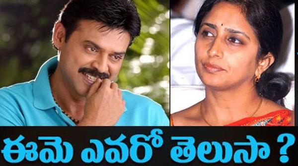 Victory Venkatesh Wife Neeraja Personal Life Secrets