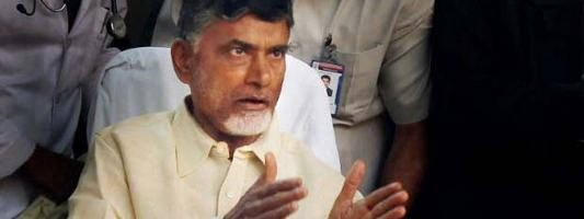 Chandrababu's Painful Reaction on Budget