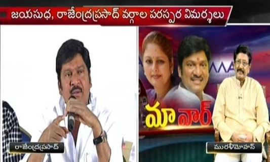 Dont Make Controversial Comments on Me  Murali Mohan Fires on Rajendra Prasad