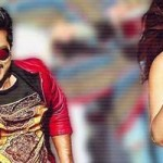Jil Telugu Movie All Songs Trailers Gopichand Raashi Khanna
