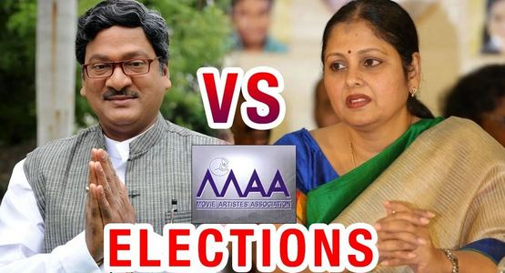 Movie Artists Association (MAA) election results on 31st March 2015