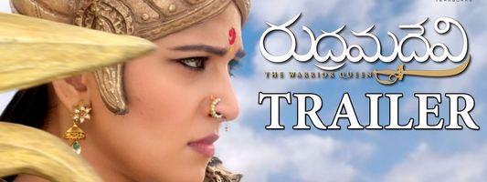 Rudhramadevi Theatrical Official Trailer Anushka, Allu Arjun, Rana Daggubati, Gunasekhar