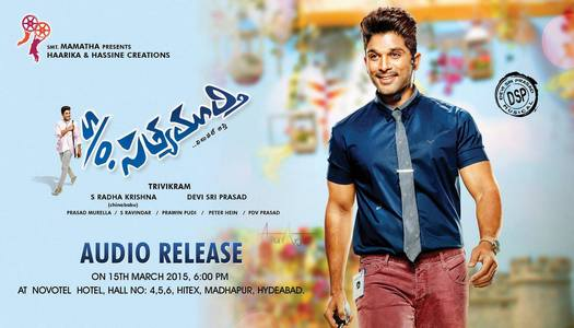SON of  Satyamurthy's censor Report Details on March 26th