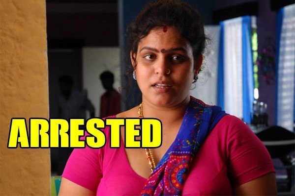 Actress Kalyani Arrested by Police For Playing Cards