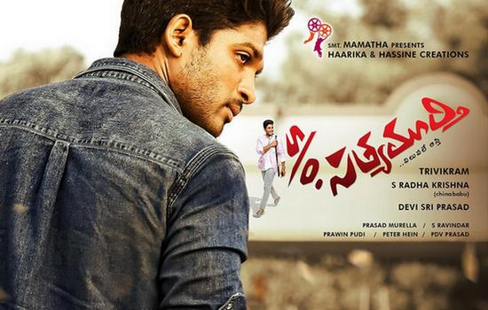 Allu Arjun Son of Satyamurthy 6th day and 6 days collections