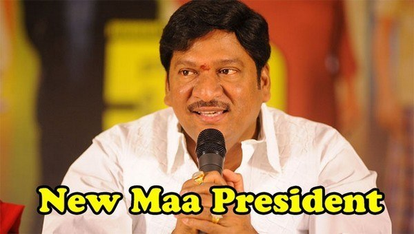 Finally (MAA) Election Results! Rajendra Prasad won He is the New President of Movie Artists Association!