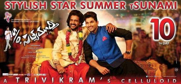 For the First Time Report Son of Satyamurthy Distributors Profit Recovery Details in Crores