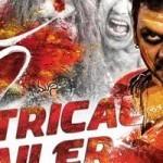 Ganga (Muni 3) Kanchana 2 Theatrical Trailer - Raghava Lawrence,Tapasee