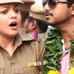 Kajal Agarwal Jilla Movie Latest Photos Stills Vijay Brahmanandam